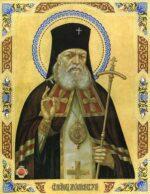 Православный приход во имя Святителя Луки, Архиепископа Крымского, Исповедника